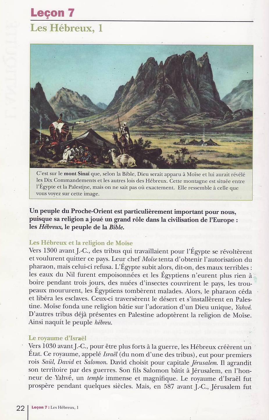 hébreux Librairie des Ecoles p.22