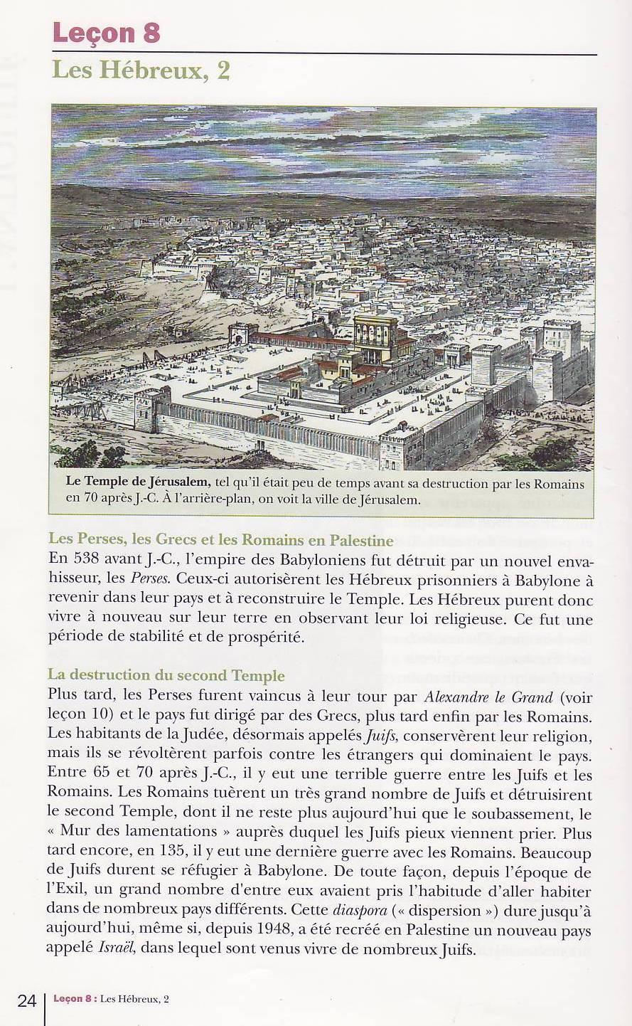 hébreux Librairie des Ecoles p.24
