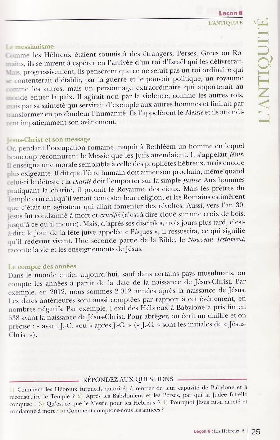 hébreux Librairie des Ecoles p.25