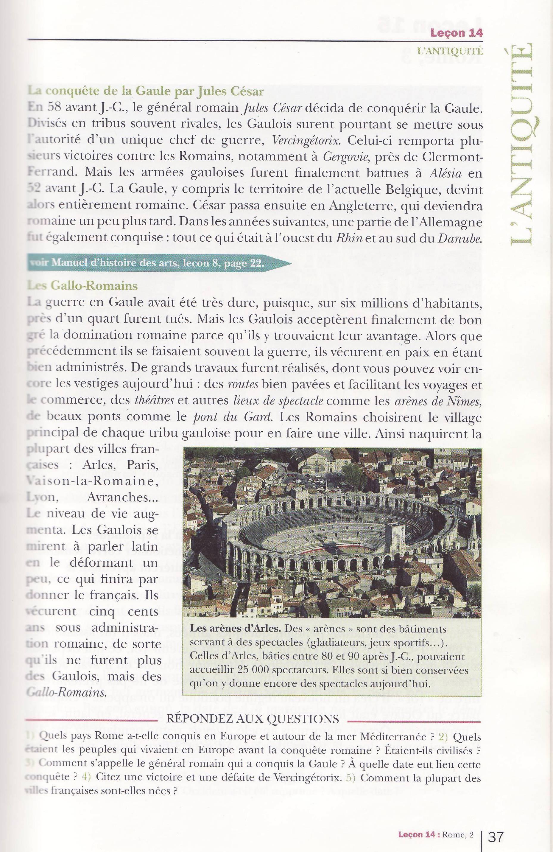 rome LdE4